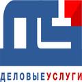 Деловые услуги ООО, Внесение изменений в учредительные документы компании в Севастополе