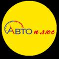 Автосервис АвтоПлюс, Ремонт подвески авто в Ульяновской области