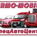 TERMO-MOBILE СпецАвтоЦентр, Кузовной ремонт авто в Октябрьском районе