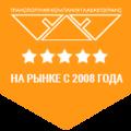 ООО ГлавАвтоТранс, Офисный переезд в Аксарковском сельском поселении