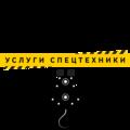 """ООО СК """"БилдАвто"""", Аренда спецтехники в Нижегородской области"""