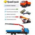 ГравСтрой, Вывоз грунта в Городском округе Казань