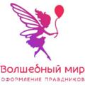 Волшебный мир, Услуги дизайнеров интерьеров в Грязинском районе