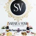SAHAR&VOSK, Депиляция сахаром (шугаринг): глубокое бикини в Ростове-на-Дону