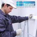 Сиопласт, Замена стекол в Кингисеппском районе