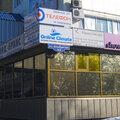 Онлайн-Климат Омск, Установка кондиционера в Омской области