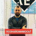 Андрей Белецкий, Занятия с тренерами в СНГ