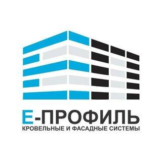 """ООО """"Е-Профиль"""""""