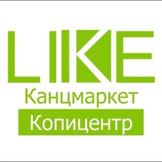 like маркет