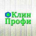 КлинПрофи, Демонтаж дверной коробки в Москве