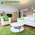 Бережливый ремонт, Услуги по ремонту и строительству в Кирове