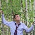 Александр Бегленко, Фото- и видеоуслуги в Городском округе Тверь