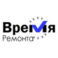 Время Ремонта, Капитальный ремонт квартиры в Республике Башкортостан