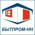 Бытпром-НН, Аренда инструментов в Городском округе Нижний Новгород