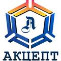 Бухгалтерский центр Акцепт, Услуги юристов в Светлановском