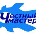 Честный Мастер, Ремонт промышленных холодильников в Санкт-Петербурге