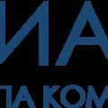 Группа компаний «Диалог», Услуги бухгалтера в Городском округе Сызрань