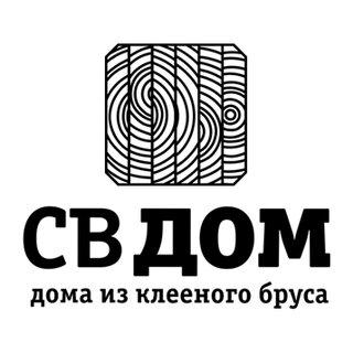 """ООО """"СВДом"""""""