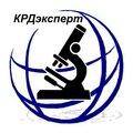 КРДэксперт, Независимый   Экспертный   Центр, Автоэкспертиза в Дивноморском