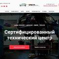 Создание и дизайн сайтов. Лендинги. Интернет-магазины