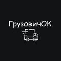 ГрузовичОК, Вывоз мусора в Култаевском сельском поселении