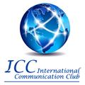 Клуб Международного Общения, Деловой английский в Чкаловском районе