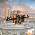 Astana Creative, Разработка сайтов в Акмолинской области