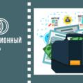 Составление инвестиционных портфелей