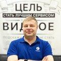 VidStore.ru, Замена дисплея в Городском округе Домодедово