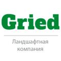 Gried Ландшафтная компания, Услуги ландшафтных дизайнеров в Москве и Московской области
