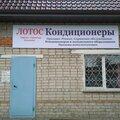 ИП Князев В.А., Ремонт торгового оборудования во Владивостоке