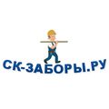 СК-ЗАБОРЫ.РУ, Строительство забора из сетки Рабица в Городском округе Электросталь