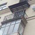 Балконная крыша