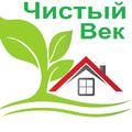 Чистый Век Строй, Строительство фундамента в Сокольском