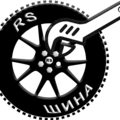 RS Шина, Ремонт боковых порезов в Санкт-Петербурге