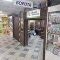 Сибирские Технологии, Монтаж автоматики на ворота и калитки в Городском округе Ачинск
