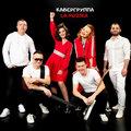 """Кавер - Группа """"La Muzika"""", Заказ музыкальных групп на мероприятия в Краснодаре"""
