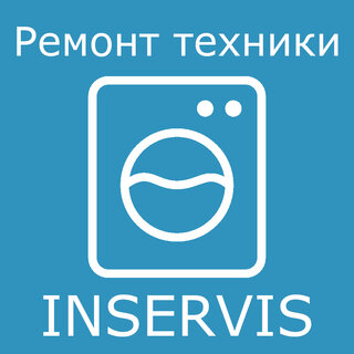 INSERVIS