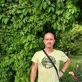 Константин К., Комплексная диагностика в Иркутской области
