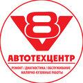 Автотехцентр V8 , Замена впускного коллектора в Орловском