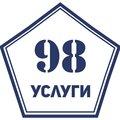 Услуги98, Ремонт кухонной плиты на Малой Охте