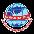 Новая жизнь, Другое в Омске