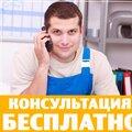 39ПРО, Капитальный ремонт торговых площадей в Городском округе Калининград