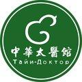 Центр Традиционной Медицины, Антицеллюлитный массаж в Василеостровском районе