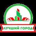 Лучший-Город , Монтаж дымников в Городском округе Тюмень