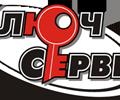 Ключсервис Вскрытие замков, Установка дверей и замков в Колпашево