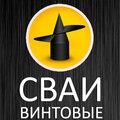 """СК """"Винтовые сваи"""", Строительство фундамента для забора в Городском округе Верхнее Дуброво"""