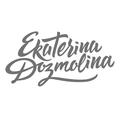 Студия дизайна интерьера Екатерины Дозмолиной, Услуги дизайнеров в Кемеровском городском округе
