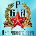 Военно-ритуальное агентство , Другое в Твери