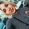 Анна Баранова, Заказ фотосессии в Городском округе Тамбов